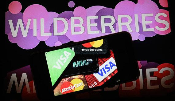 Депутат Госдумы попросил ФАС проверить Visa и Mastercard из-за Wildberries