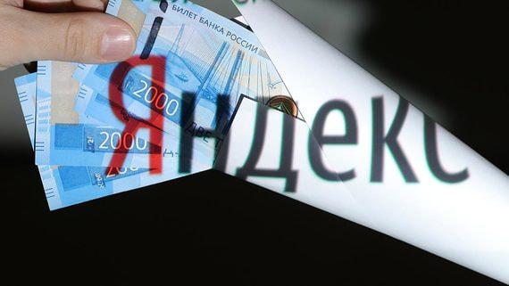 Нужен ли «Яндексу» банк