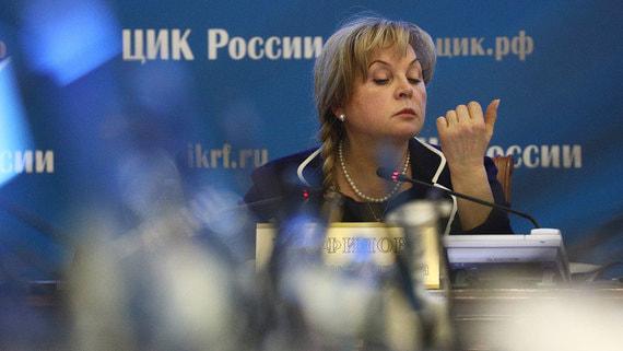 Элла Памфилова представила доклад о конкуренции на выборах