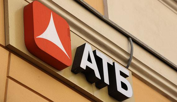 Структура «Назарбаев фонда» купит у ЦБ банк АТБ