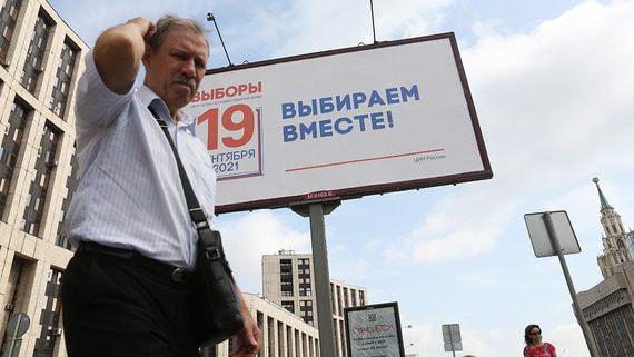 Что нужно знать о выборах депутатов Госдумы восьмого созыва