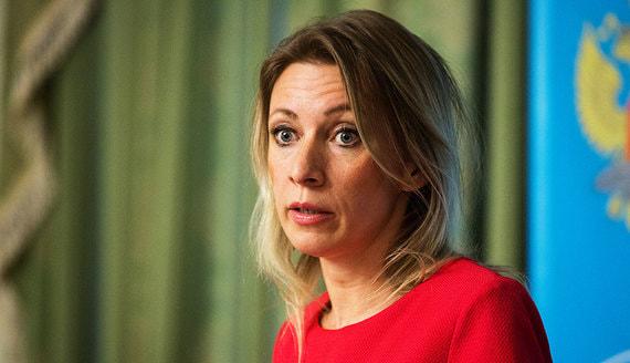 Захарова раскритиковала решение ЕСПЧ по делу Литвиненко