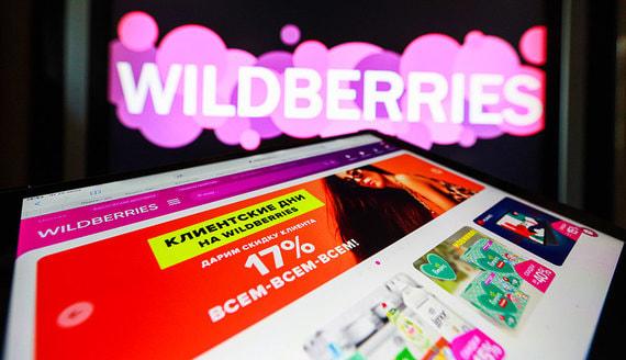 Wildberries запустил продажи в Прибалтике