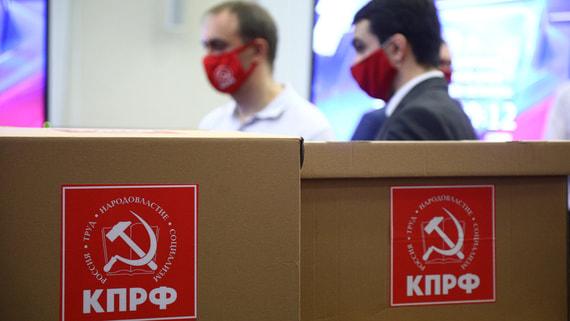 Роскомнадзор предупредил КПРФ о возможной блокировке сайта