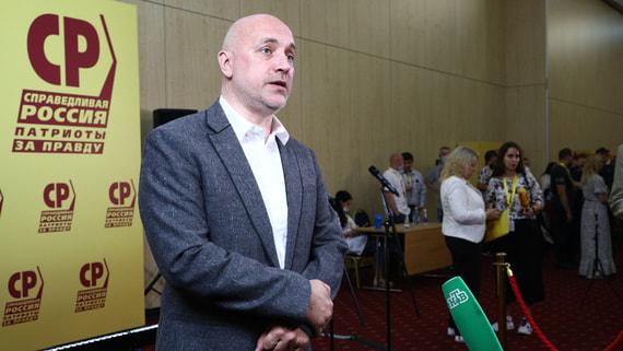 Прилепин решил отказаться от депутатского мандата