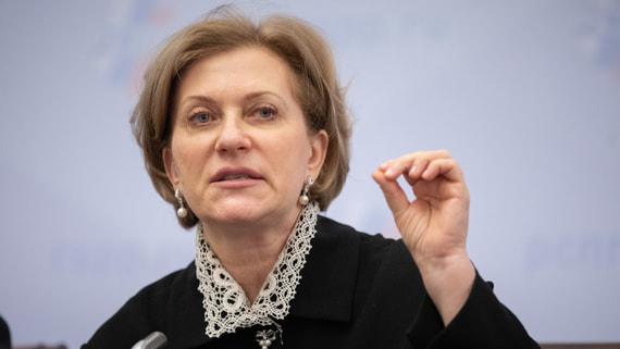 Попова заявила об отсутствии оснований для введения локдауна в России