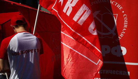 Полиция Москвы предупредила об ответственности за несогласованные акции