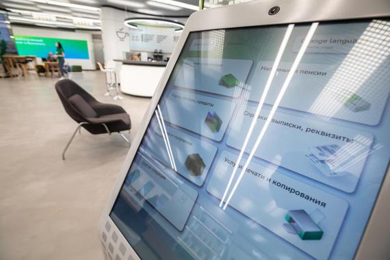 В Госдуме сообщили о работе над законопроектом о цифровом архиве