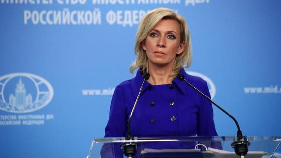Захарова ответила на претензии Киева из-за контракта «Газпрома» с Венгрией