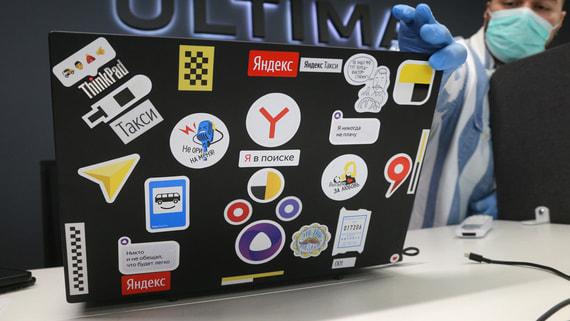 Поисковик «Яндекса» будет предустанавливаться на гаджеты в России с 2022 года