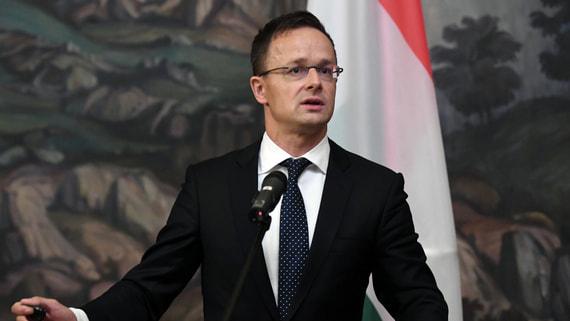Глава МИД Венгрии раскритиковал Украину из-за ее реакции на контракт с «Газпромом»