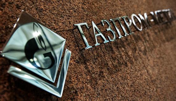 «Газпром-медиа» начала тестировать аналог TikTok