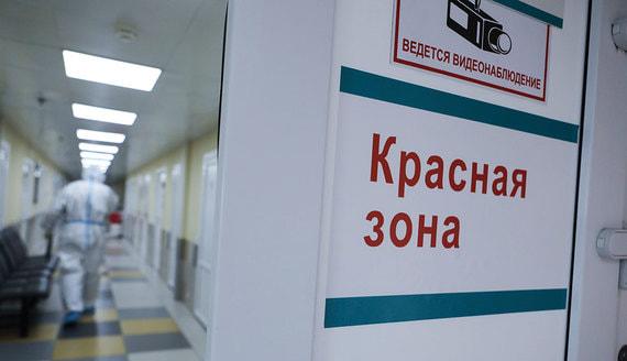 В России третий день подряд выявлено более 22 000 случаев COVID-19