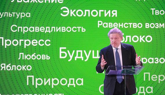 В «Яблоке» рассказали о проблемах Явлинского со здоровьем