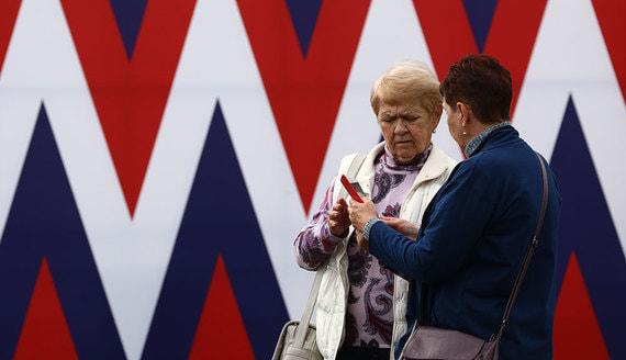 Власти не поддержали законопроект КПРФ об отмене пенсионной реформы