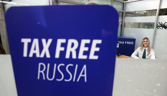 Минпромторг предложил продлить действие системы tax free до конца 2022 года