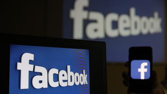 Facebook попросил российский суд отсрочить выплату штрафов на 26 млн рублей