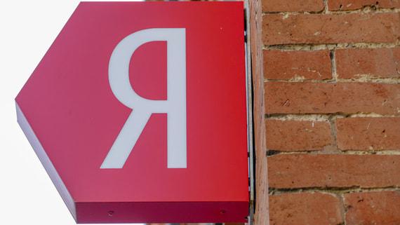 Купленный «Яндексом» банк «Акрополь» переименовали в «Яндекс Банк»