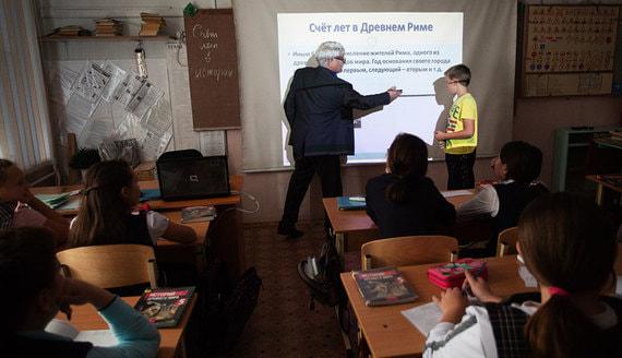 Рособрнадзор рассказал о сокращении числа контрольных в школах после поручения Путина