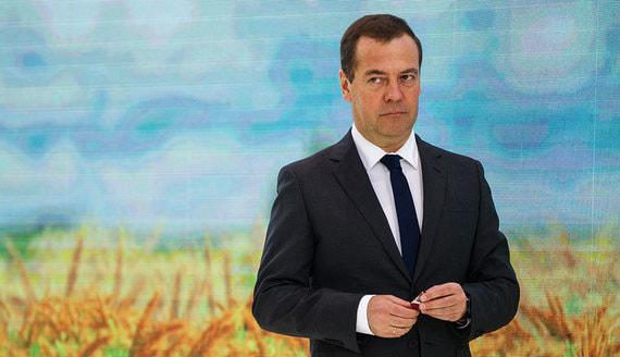 Медведев объяснил отказ от работы в Госдуме