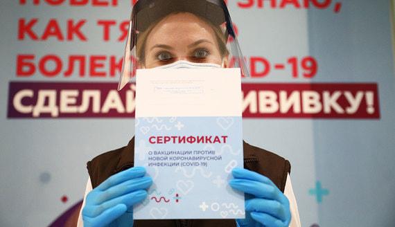 Гонконг признал российские сертификаты о вакцинации «Спутником V»