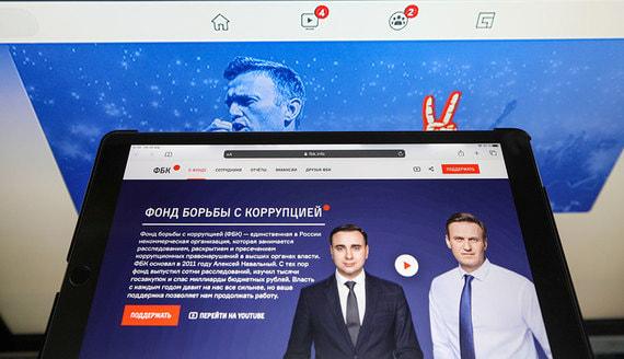 СК возбудил новое уголовное дело против Навального