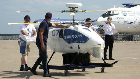 Беспилотная аэродоставка грузов обойдется бюджету в 3,7 млрд рублей