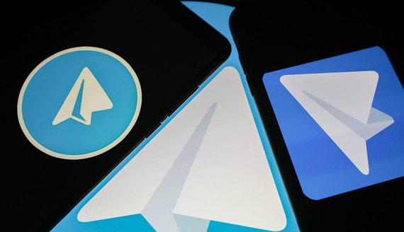 Telegram обвинили в потворстве экстремизму