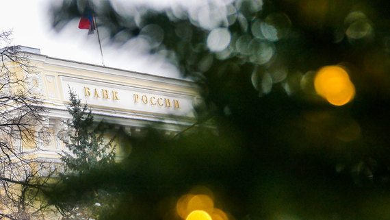 Банк России продолжает ограничивать возможности инвестирования для физлиц