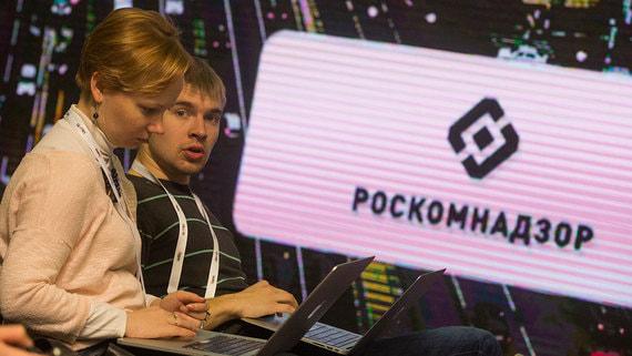 Роскомнадзор переведет услуги в онлайн за 5,6 млрд рублей