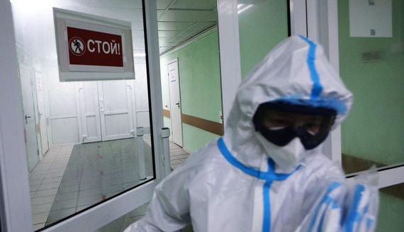 В России за сутки коронавирус выявили у 18 241 человека