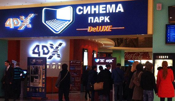 Киносеть «Синема парк» подала в суд на «Траст»
